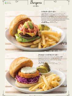 21_soar_burger_holi_01.jpg