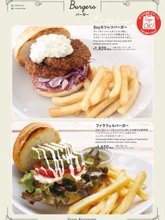 21_soar_burger_holi_210803_02.jpg