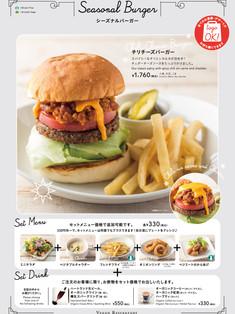 21_soar_burger_210803_03.jpg
