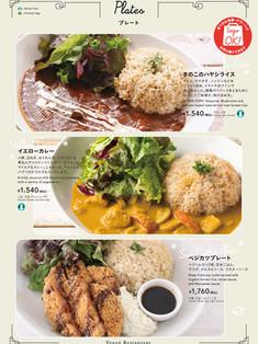 21_soar_plates-salad_holi_210803_01.jpg