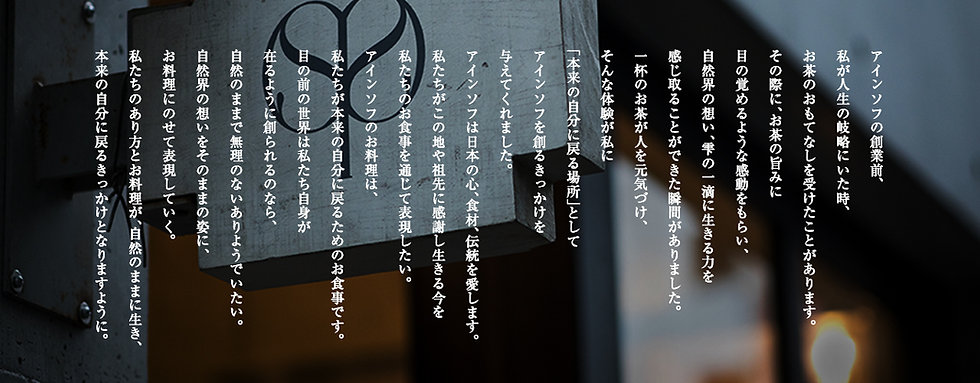 ginza_storyimage_0012L.jpg
