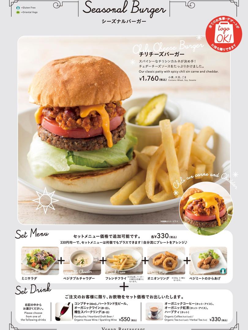 21_soar_burger_04.jpg