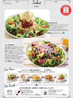 21_soar_plates-salad_210803_02.jpg