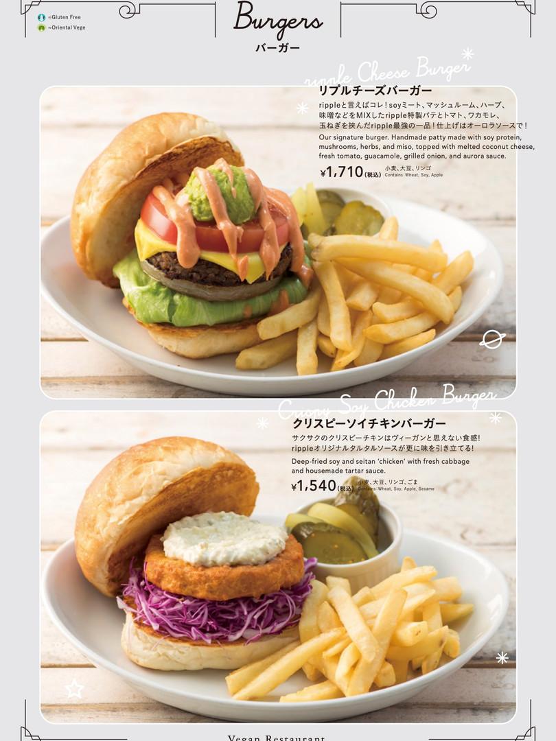 21_soar_burger_01.jpg
