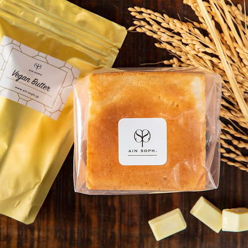 《Bakery》祝記念【CUBE×Butter】  (GF).Bread with Butter set