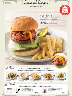 21_soar_burger_holi_210803_03.jpg