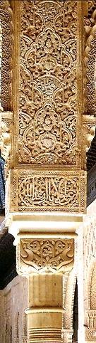 alhambra coluna2.jpg