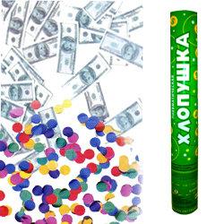 Пневмохлопушка (16''/40 см) Доллары и конфетти из