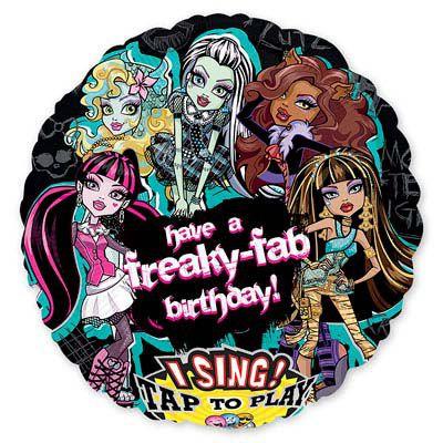 Музыкальный (поющий) шар Monster High