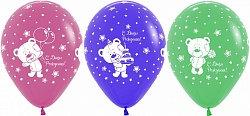 Букет из 10 латексных шаров С Днем Рождения Мишки