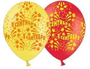 Букет из 10 латексных шаров рисунок 1 Сентября