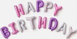 """Набор шаров-букв (16''/41 см) , Надпись """"Happy Birthday"""""""