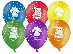 Букет из 10 латексных шаров С Днем Рождения пёсики