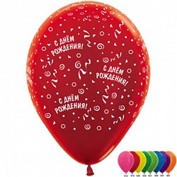 Букет из 10 латексных шаров С Днем Рождения