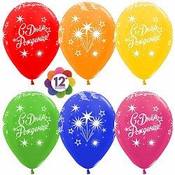 Букет из 10 латексных шаров 30 см. рисунок С Днём Рождения