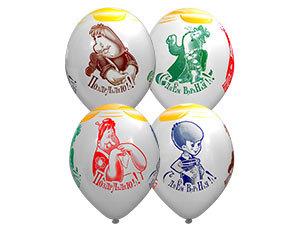 Букет из 10 латексных шаров с рисунком Карлсон