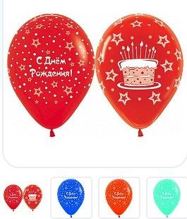 Букет из 10 латексных шаров С Днем Рождения Торт