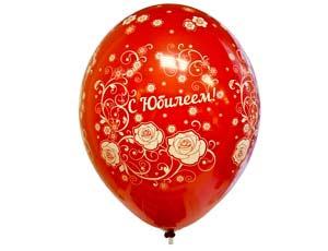 Букет из 10 латексных шаров C Юбилеем Розы