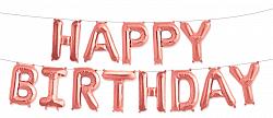 Набор шаров-букв (16''/41 см) , Happy Birthday розовое золото