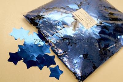 Конфетти звезды мет. 4,1см, 50 г. синие