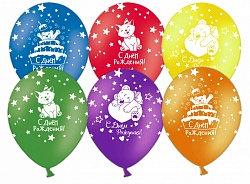 Букет из 10 латексных шаров С Днем Рождения котята