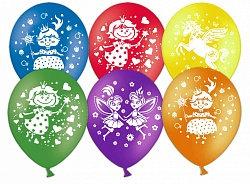 Букет из 10 латексных шаров с рисунком Девочки