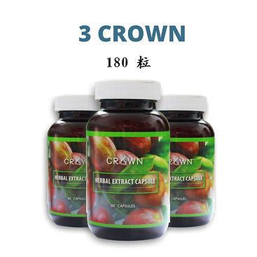 3 crown.jpg