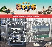 スクリーンショット 2020-01-25 16.45.21.png