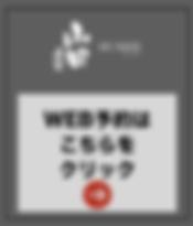 スクリーンショット 2019-09-08 7.47.43.png