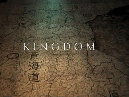 Special Episode of Netflix's Zombie K-Drama Kingdom Coming Next Year.