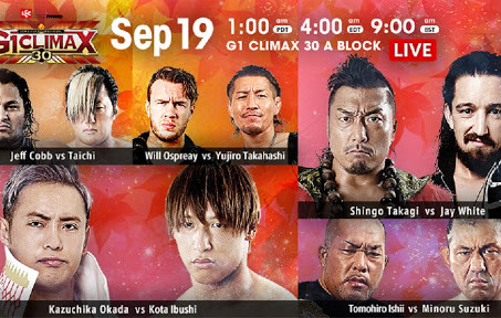 NJPW G1 Climax Night 5: Recap and Review