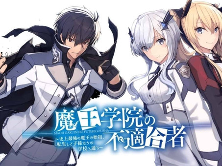 Summer Anime Review: Misfit of Demon King Academy