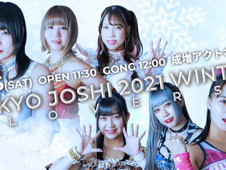 Tokyo Joshi Pro - Winter Lovers – Will Stream Live On Wrestle Universe