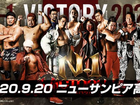 NOAH N1 Victory 2020 Block Finals