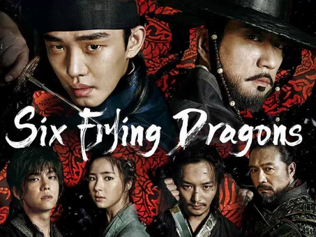 Kuru Media's Top 5 Korean Drama's on Netflix