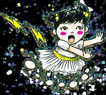 Pepper Zhang illustration