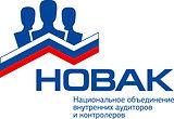 Логотип НОВАК (1).jpg