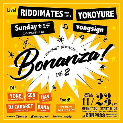 Live_Bonanza2.JPG