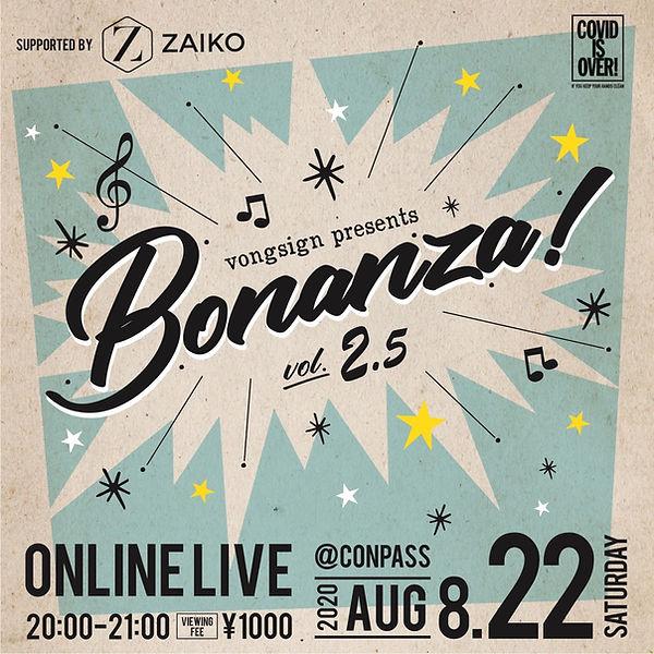 Bonanza2.5-1.JPG