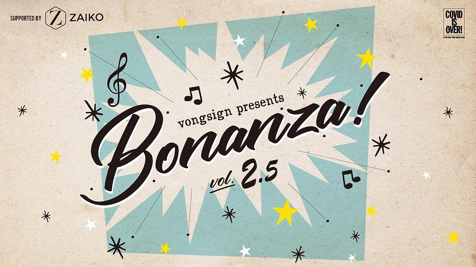 Bonanza2.5-4.JPG