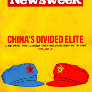 China's Divided Elite