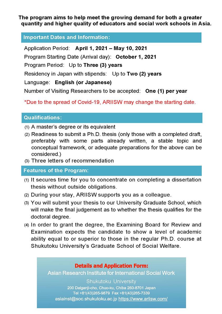 [final]2021_1 Handbill2021_p2.jpg