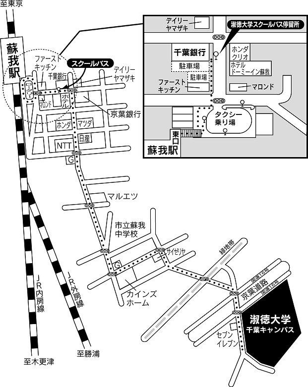アジア仏教ソーシャルワークの研究拠点の淑徳大学千葉キャンパス、スクールバス乗り場