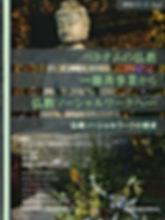 2(JP).jpg