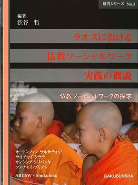 3(JP).jpg