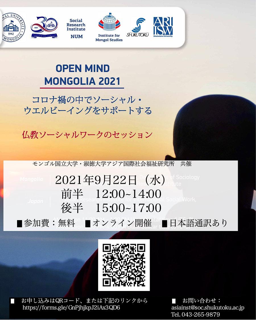 International conference-jap (1).jpg