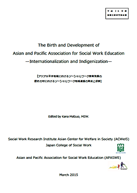 Initernationalization of social work education in Asia