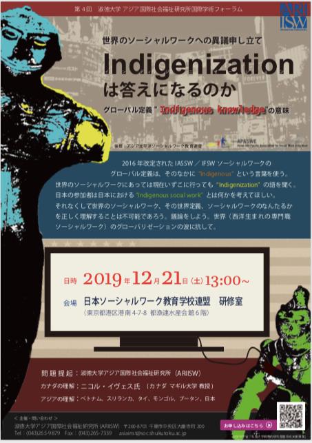 スクリーンショット 2019-11-28 0.27.21.png