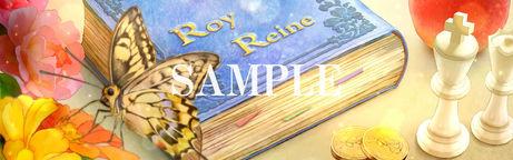 Roy Reine HPヘッダーイラスト&バナー