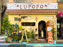 *LUPOPO cafe&gallery* 看板デザイン&作画